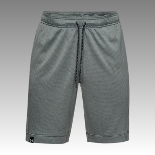 UA Men's Lighter Longer Short