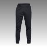 tepláky Under Armour UA Men's Sportstyle Tricot Track Trousers