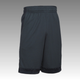 šortky, kraťasy Under Armour Men's SC30 Top Gun Shorts