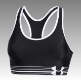 podprsenka Under Armour Still Gotta Have It Bra